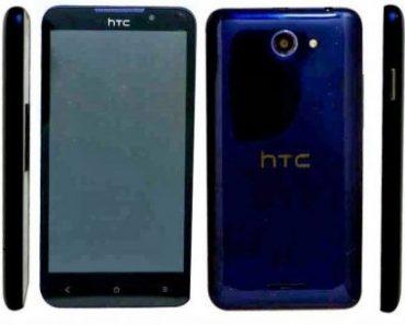 """ HTC "" ترفع الستار عن هاتفها منخفض التكلفة "" ديزاير 316 """