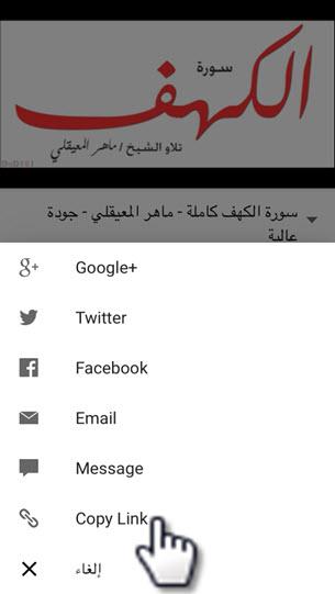 كيف احمل من اليوتيوب للايفون : برنامج تحميل من اليوتيوب للايفون