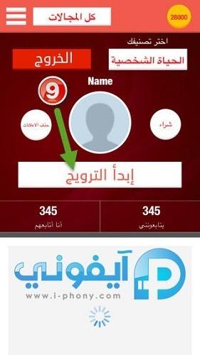 برنامج شراء متابعين انستقرام عرب و حقيقين