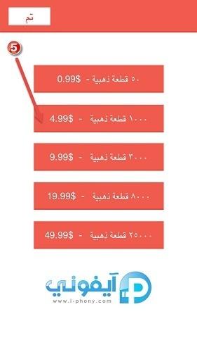 شراء متابعين انستقرام عرب