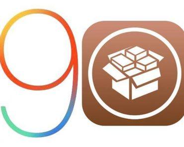 تحديث متجر السيديا لدعم iOS 9