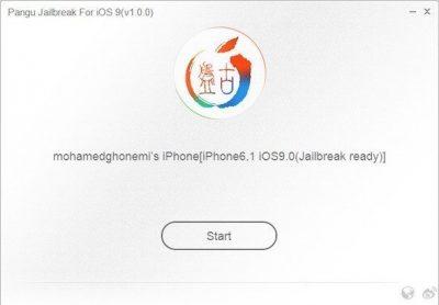 شرح طريقة تثبيت جيلبريك iOS 9 - 9.0.2 6