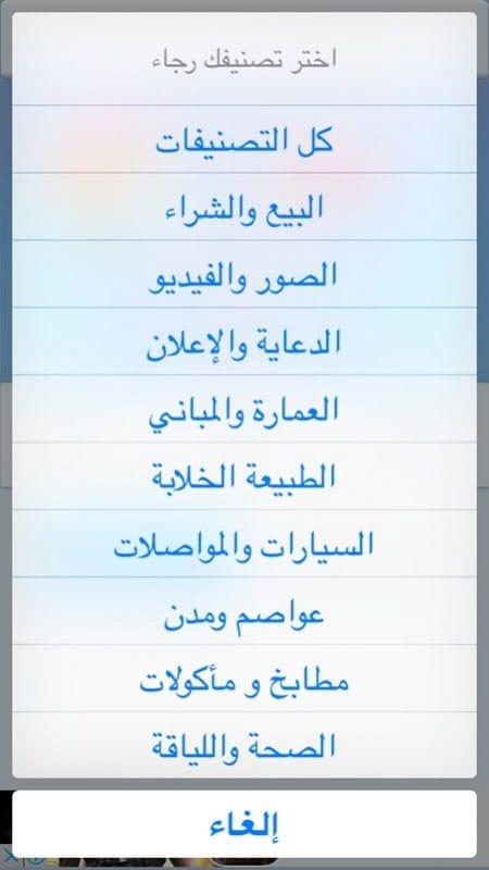 برنامج زيادة متابعين تويتر 6