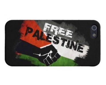 تطبيقات ايفون من فلسطين. حقوق الصورة : zazzle.com