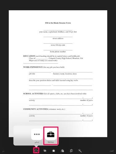 تحرير مستند باستخدام Markup