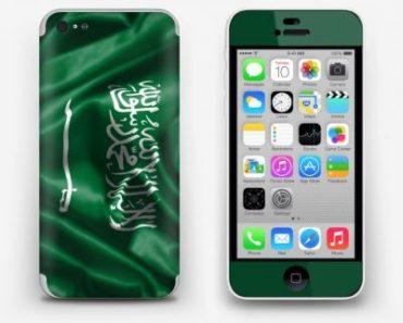 saudi apps