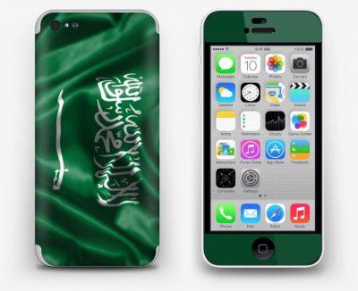 تطبيقات سعودية مجانية وضرورية لكل مواطن سعودي أو مقيم