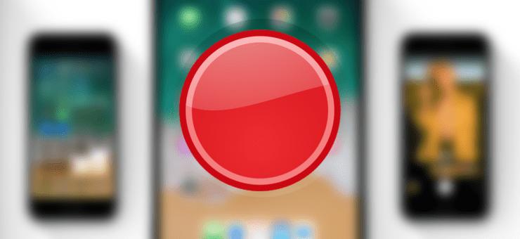 ميزة تسجيل شاشة الآيفون iOS 11