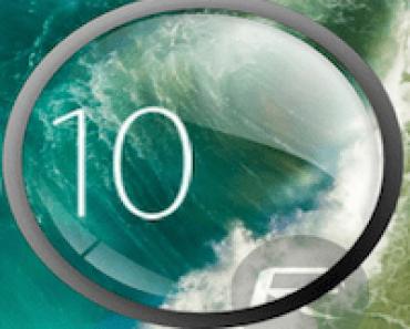 ميزة المكبر على نظام iOS
