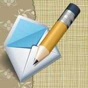 أنشئ رسائل إلكترونية تفاعلية مميزة