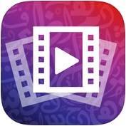 برنامج الكتابة على الفيديو للايفون بالعربي مجانا مع الشرح