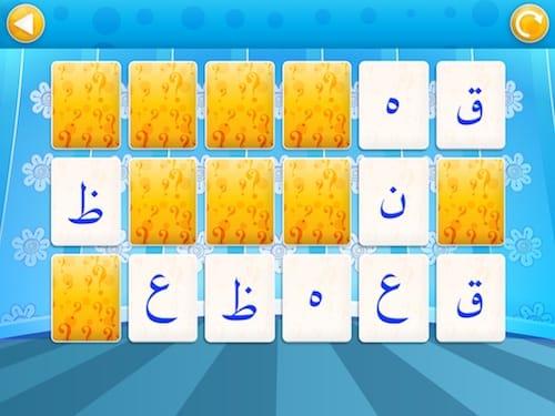 لعبة بطاقات الذاكرة لتذكر الحروف العربية وتقوية الذاكرة والتركيز