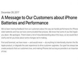 ابل تعتذر رسميا عن إبطاء هواتف الايفون بسبب البطارية القديمة