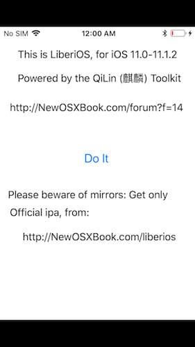 واجهة أداة LiberiOS