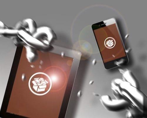 شعار متجر السيديا على الايفون و الايباد