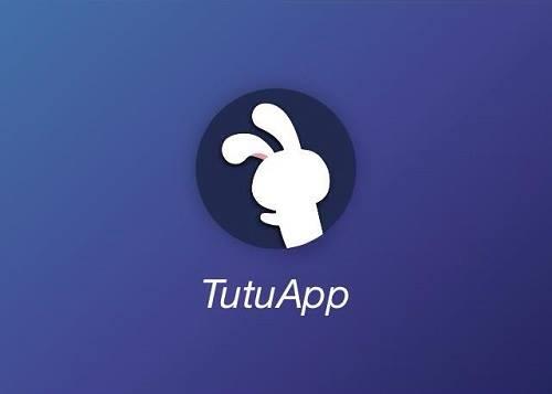 f0cde7976 طريقة تحميل متجر الارنب الصيني 2019 tutu app download للايفون و الاندرويد  مجانا