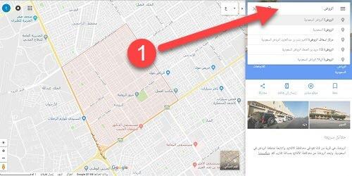 البحث على خرائط جوجل باستخدام الحاسوب