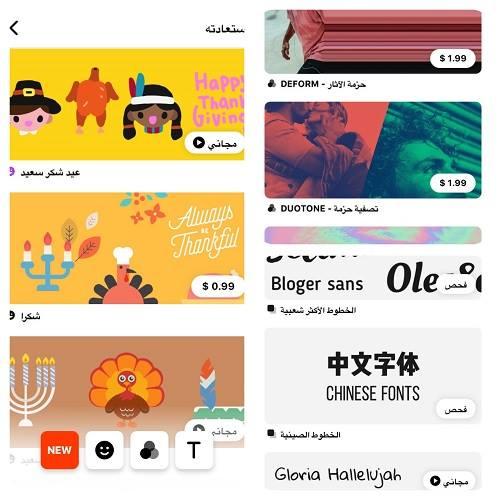 صورة لمتطلبات التصميم تم عملها بواسطة inShot