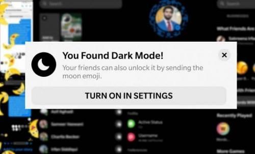 الفيس بوك الأسود ! الطريقة الصحيحة لتفعيل الفيسبوك الأسود Dark Mode