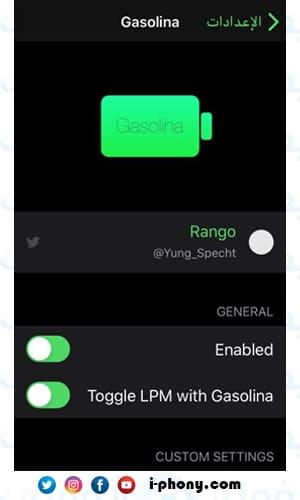 أداة حفظ البطارية Gasolina من أفضل أدوات السيديا iOS 13.5