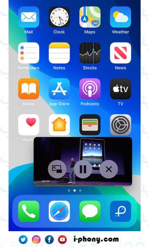اداة iPadify متوافقة مع iOS 13.5