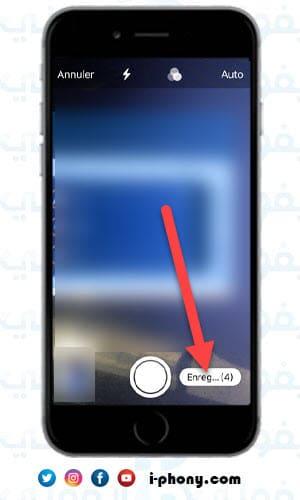 ميزة المسح الضوئي في برنامج تحويل الصورة الى pdf للايفون