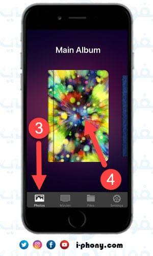 جلب الصور لبرنامج اخفاء الصور للايفون 7 بلس على شكل حاسبة