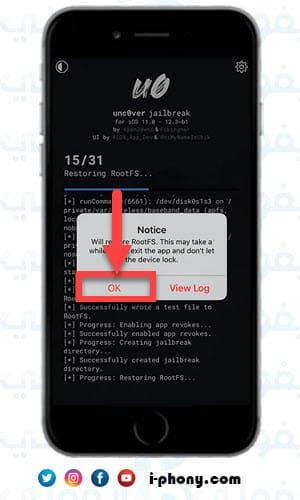 طريقة restore RootFS لحذف جلبريك انكفر iOS 13.3