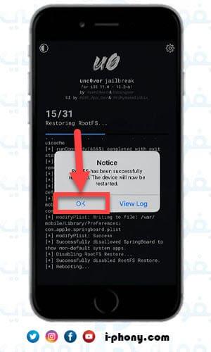 حذف جلبريك Unc0ver نهائيا بدون كمبيوتر أو فورمات