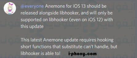 تحديث متجر الثيمات متجر الثيمات Anemone لدعم iOS 13