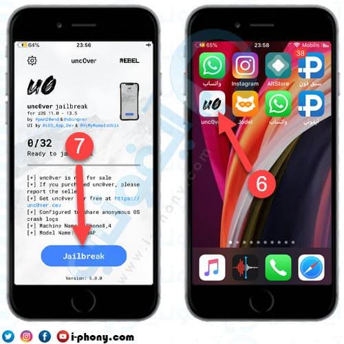 تحميل متجر السيديا باستخدام جلبريك انكفر iOS 13.5 على الايفون