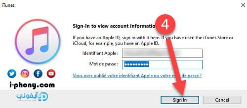 تسجيل الدخول إلى Apple ID باستخدام برنامج ايتونز