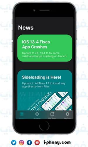صورة تظهر واجهة متجر آلتستور AltStore على هاتف آيفون