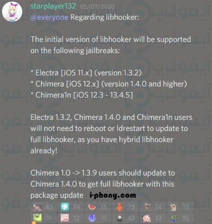 تحديث libhooker والعودة للعمل على جلبريك شميرا 13 بدون كمبيوتر