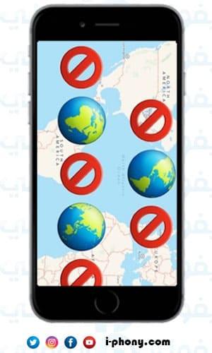 صورة توضح عدم توفر التطبيقات في بعض المتاجر المحلية لآب وتوفرها في باقي الدول