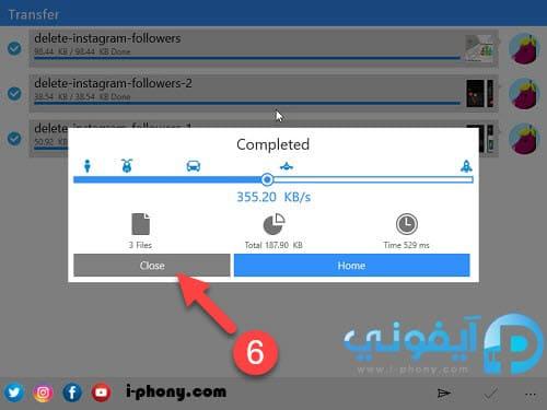 الخطوة 06: اغلق منطقة المشاركة بعد اكتمال نقل الصور من الكمبيوتر إلى الايفون بالواي فاي
