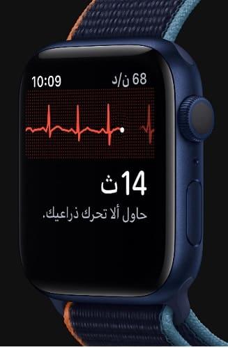رسم تخطيط كهرباء القلب في ساعة آبل 6